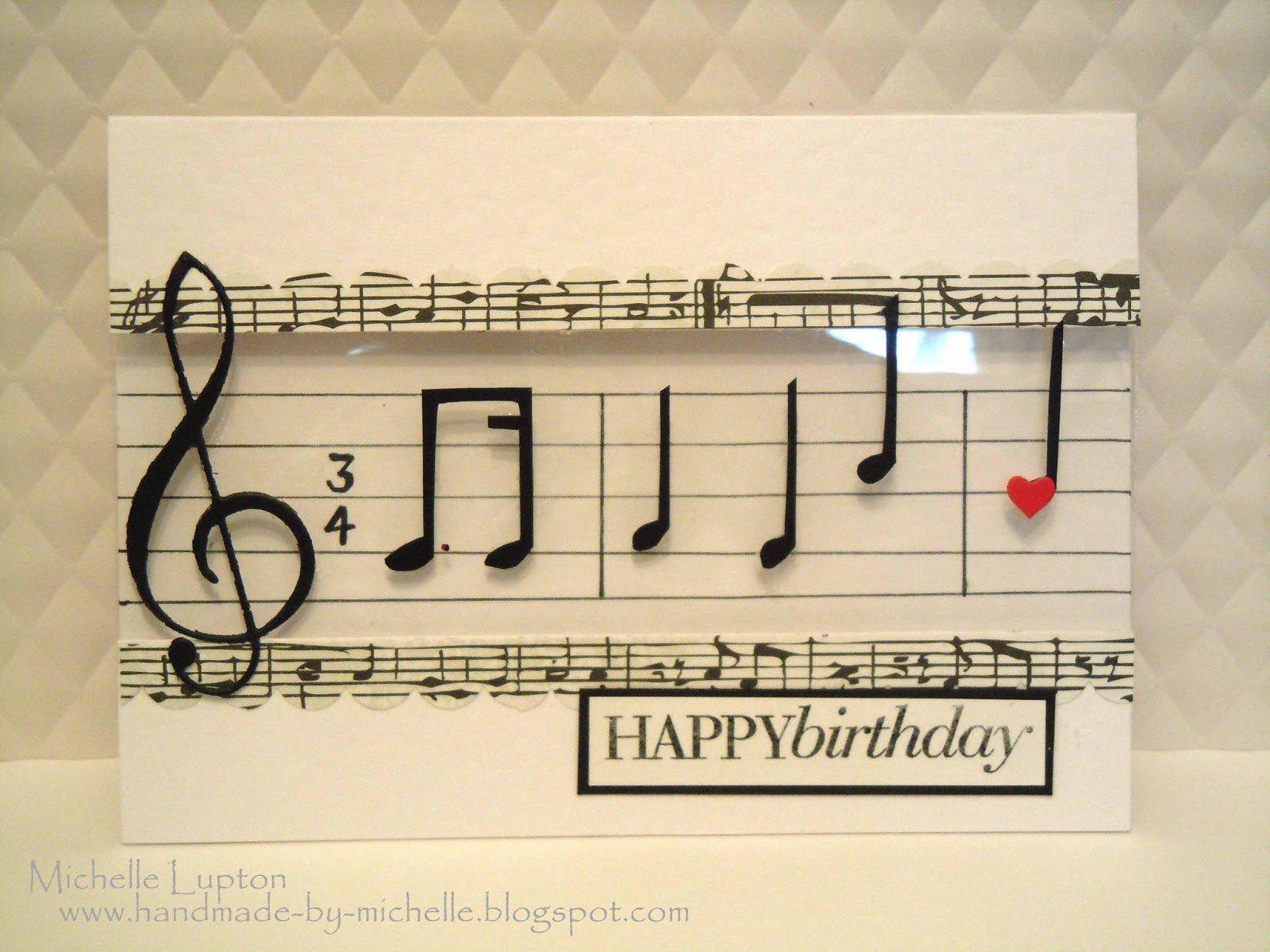 Открытки с днем рождения музыканту пианисту