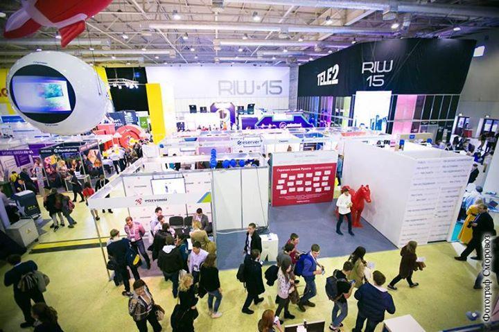Тематический салон «СОФТ» будет представлен в рамках 28-й международной выставки информационных и коммуникационных технологий «Связь – 2016»