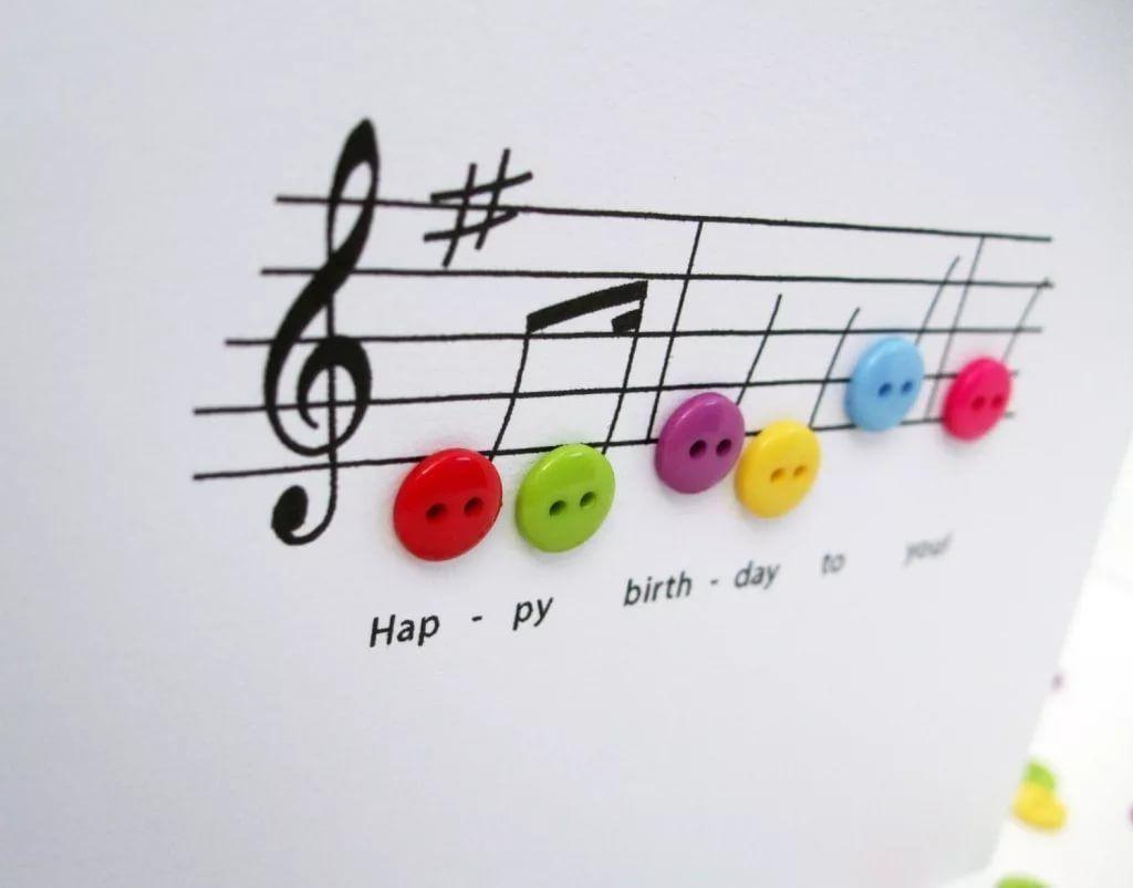 Креативные музыкальные открытки с днем рождения, праздником троицы мерцающие