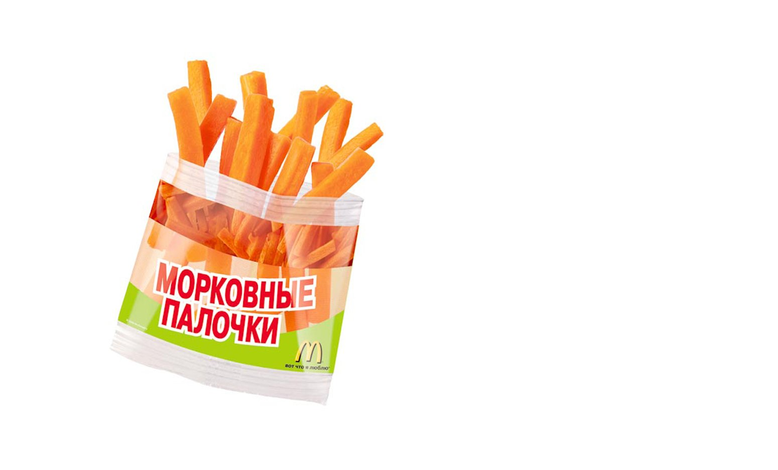 Как сделать хрустящие морковные палочки