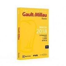 Ресторанный справочник Gault & Millаu впервые вышел в России