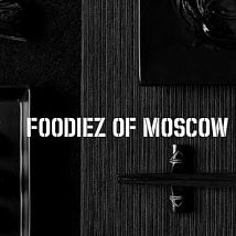 Стажировка на Гастрономическом арт-фестивале Foodiez of Moscow