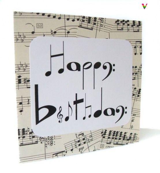 Открытки с днем рождения девушке музыканту