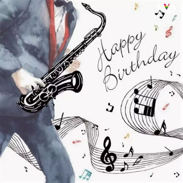 Поздравительные открытки с днем рождения музыканта, для